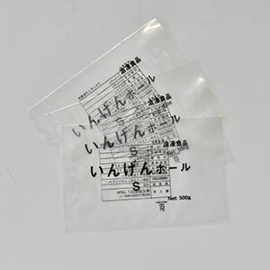 出口食品袋冷冻食品袋