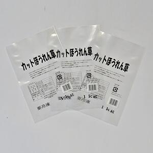 冷冻食品袋