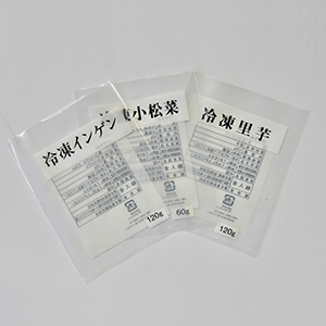 出口食品冷冻包装袋