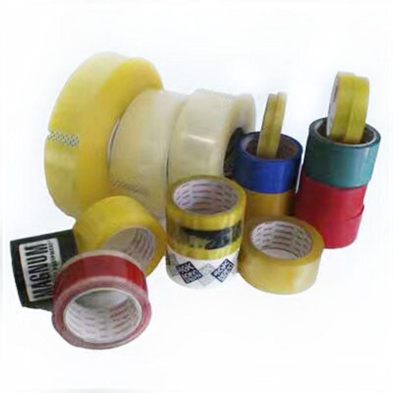 烟台打包带 胶带包装 胶带透明胶带 可定制